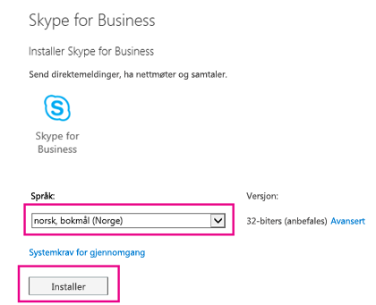 skype_business2